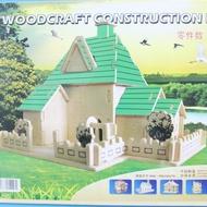 DIY木質拼圖 3D立體拼圖 立體模型屋(G-P168幸福小屋.大2片入)/一組入{定99}~四聯木質拼圖 組合式拼圖