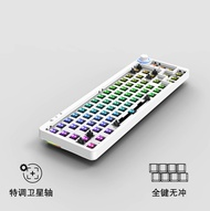 [SF] Old Tom three-mode customized knob TM680 mechanical keyboard kit hot-swappable RGB single-mode