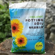 Biomax Certified Organic Potting Soil