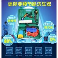 【美豹】最新版 12V 變頻 空調 冷氣 清洗機 洗車機 澆花 洗門窗 大掃除