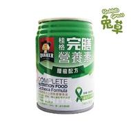 桂格 完膳 腫瘤配方 250ml 24罐 一箱 桂格完膳營養素