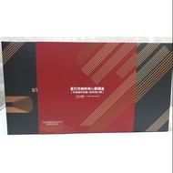 星巴克咖啡捲心酥禮盒 (特濃咖啡拿鐵加咖啡捲心酥)( 附提袋,下單24小時內出貨)