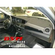 BSM|專用仿麂皮避光墊|Benz W204 S204 C204 C180 C200 C250 C300 C63 AMG