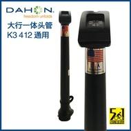 DAHON original integrated 43 39 38 35 33 30  head tube DAHON 412 K3PULS P8P18