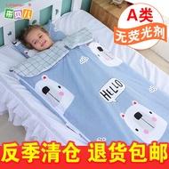 XHXQ嬰兒睡袋防踢被嬰兒睡袋兒童秋冬款寶寶純棉小孩被子幼兒冬季加厚大童防踢被神器
