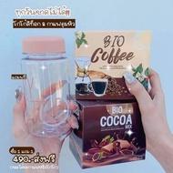 ิBIO COFFEE +BIO COCOA  1แถม 1 พร้อมแก้วเช็คน่ารัก