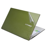 【Ezstick】ASUS S432 S432FL 二代透氣機身保護貼(含上蓋貼、鍵盤週圍貼、底部貼)