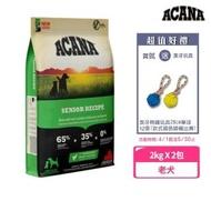 【ACANA 愛肯拿】老犬無穀配方-放養雞肉+新鮮蔬果(抗氧化)2kg(2包組)