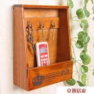 創意桌面放鑰匙收納盒門口玄關客廳家用遙控器手機掛架掛牆壁掛式  WD