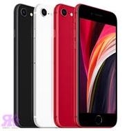 Apple iPhone SE (2020) 64G 4.7吋 智慧型手機-贈空壓殼+鋼保+韓版包+指環支架+噴劑