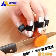 不銹鋼護指切菜護手器防切手神器創意廚房小工具保護手指套