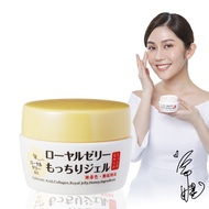 OZIO Royal Jelly All In One Face Gel