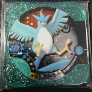 Pokemon Tretta Master Articuno Version U4