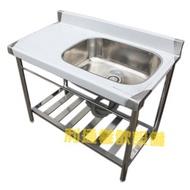 《利通餐飲設備》1口水槽+平台 100 × 56 × 80 深20 一口水槽+平台 1水槽+平台 單口水槽台加工作台