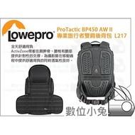 數位小兔【Lowepro ProTactic BP450AW II L217 黑 專業旅行者雙肩後背包】公司貨 相機包 攝影包