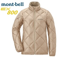 【mont-bell 日本】Light Alpine 輕量羽絨外套 羽絨外套 經典款 女款 米白色 (1101535) 【羽絨填充800FP】