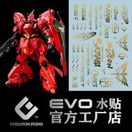 EVO MG RG Sazabi Kasha Logo LOGO Gundam Model General Bronzing Water Sticker