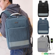 【Osun】USB充電年輕款男士牛津布防潑水雙肩後背包電腦包(顏色任選/CE273)