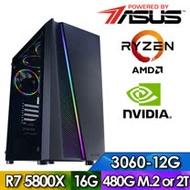 技嘉B550平台【御前神駒】R7八核獨顯電玩機(R7-5800X/16G/2TB//RTX3060-12G)