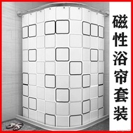 Magnetic Bathroom Curtain Rod Hanger Shower Curtain Rod