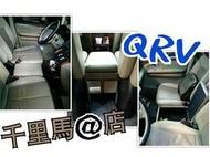 【千里馬@店】三重旗艦店 轎車專用中央扶手 黑米灰三色可選減壓舒適 MPV QRV E46 FIT K9 扶手箱MIT