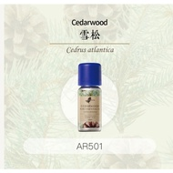 Easecox EASEAROMA Cedarwood pure essential oil