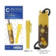 日本Cleverin 加護靈 迪士尼空間抑菌筆 維尼款 (現貨)