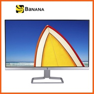 Best Quality HP MONITOR LED 24F (23.8) by Banana IT การ์ดจอ