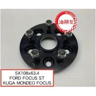 🔥油朋友 輪軸墊寬器 輪軸墊片 5孔108x63.4 FORD FOCUS ST KUGA MONDEO FOCUS