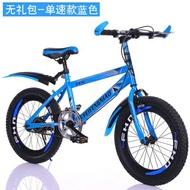 兒童自行車6-7-8-9-10-11-12歲童車男孩女20寸單車變速小學生山地 NMS 全館特惠8折