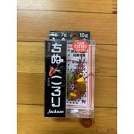 Jackson Chinu Koroli SHRIMP 5g 黑鯛路亞 黑鯛假餌