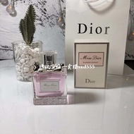 Dior迪奧Miss Dior Blooming Bouquet 粉花漾甜心淡香水100ML