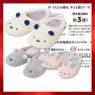 現貨 CB Japan carari zooie 動物造型 室內拖鞋 3倍吸水速乾 優惠中【星野日貨】