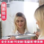 Self-Adhesive Internet Celebrity Soft Mirror Household Mirror Stickers Full-Length Mirror Mirror Stickers Dance Mirror D