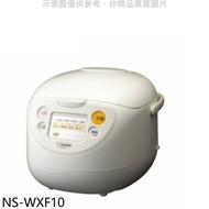 滿2000賺10%★象印【NS-WXF10】6人份微電腦電子鍋