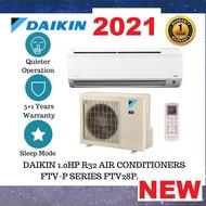 Pensonic 1.0hp R410a Air Conditioner PSW/PCU-1025 (Air Cond,Penghawa Dingin,空调,冷气机)/DAIKIN FTV-28P SERIES/MIDEA MSXD-09C