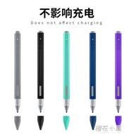 微軟筆套Surface pro手寫筆保護套Pen觸控筆硅膠套全包pro5/6/go/book2/loptop居家物語生活館