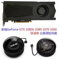 影馳GeForce GTX 1080ti 1080 1070 1060 雙滾珠公版渦輪顯卡風扇