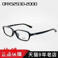 Rayban Ray-ban Glasses Frame And Full Frame Retro Board Simple