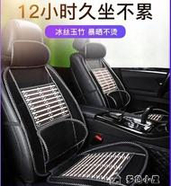 汽車坐墊汽車坐墊夏季涼墊單片單個四季通用通風貨車座椅套後座墊子涼席竹