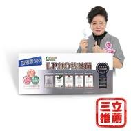 LP110【生寶國際生技】特益菌(30包/盒) 電電購 三立推薦