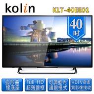 【Kolin 歌林】40吋LED液晶顯示器+視訊盒KLT-40EE01