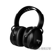 輝安防噪音工業用隔音耳罩降噪學習耳機睡覺睡眠工作舒適耳塞神器