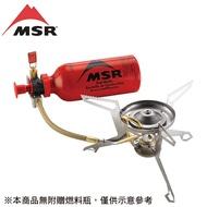 【露營趣】MSR 06633 WhisperLite International 多燃料汽化爐 登山爐 快速爐 蜘蛛爐 飛碟爐 適用去漬油煤油