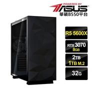 【華碩平台】R5六核{長風破浪}RTX3070-8G獨顯電玩機(R5-5600X/32G/2TB/1TB_SSD/RTX3070-8G)