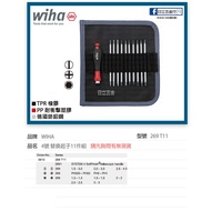 EJ工具《附發票》0610 德國 Wiha 269 T11 4號 替換起子11件組