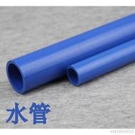 新品促銷#  PVC水管藍色UPVC給水管 塑膠水管 PVC飲用水管 PVC-U管子