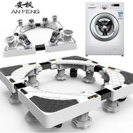 洗衣機底座 洗衣機底座洗衣機支架萬向輪托架通用洗衣機置物架墊高調節行動  mks韓菲兒