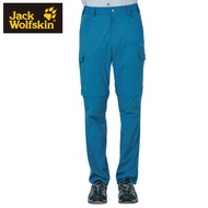 【Jack wolfskin 飛狼】男 Supplex 休閒兩節長褲/可拆褲管變短褲(海軍藍)