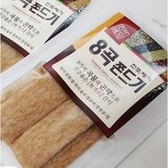 Korean Food Gintobaegi Eight Grains Jjondeugi